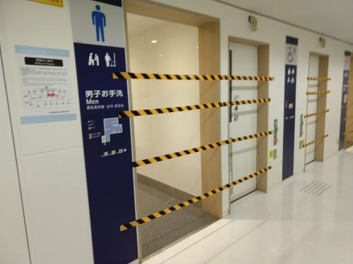 閉鎖されたトイレ